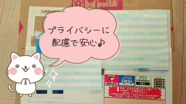 桜の恋猫 レビュー