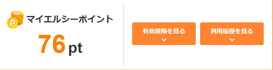 桜の恋猫 公式サイト